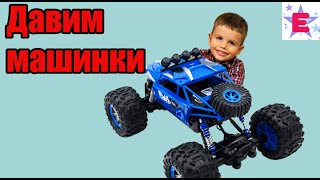 Месиво из Машинок ОГРОМНЫЙ ДЖИП МОНСТР ТРЕК ПРО МАШИНКИ на больших колёсах Видео для детей
