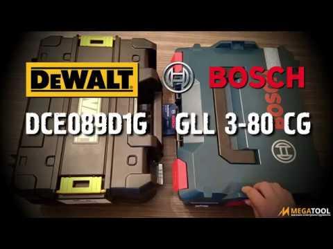 Сравнение лазерного нивелира Bosch GLL 3 80 CG и DeWalt DCE089D1G   MEGATOOL.COM.UA