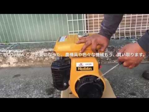 may xang robin EY20 japan