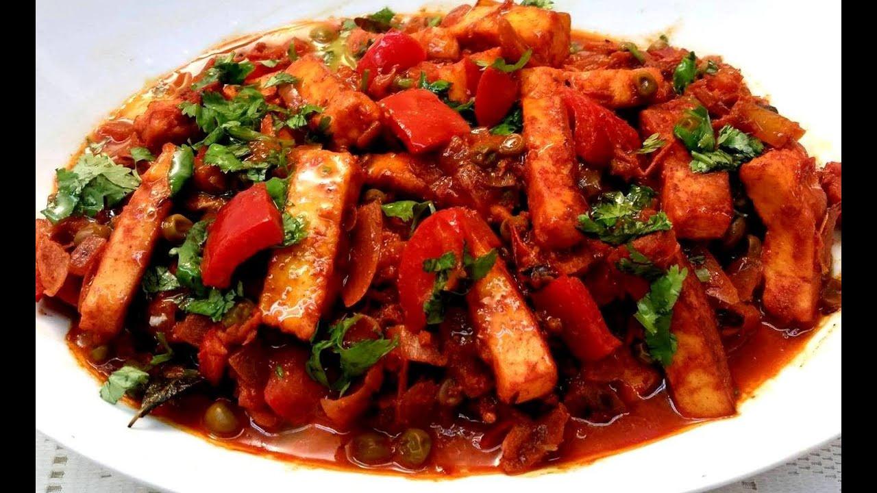 Tandoori kitchen - Tandoori Paneer Curry Gitaz Kitchen