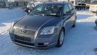 На картинке все красиво, а в реальности...Toyota Avensis (утиль). Автомобили из Европы на заказ!