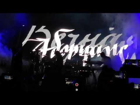 Рок концерт Невинномысск