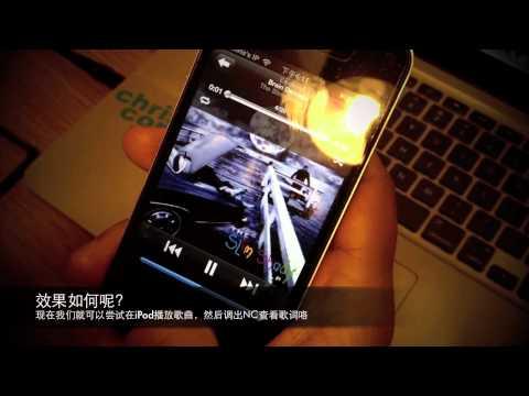 WeeLyrics: Display Song Lyrics on iPhone Notification Center [Cydia Tweak]
