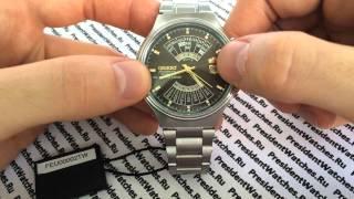 Часы Orient EU00002T - видео обзор часов college от PresidentWatches.Ru(В данном видео Вы узнаете подробно о часах Orient EU00002T Интернет магазин ПрезидентВотчес.Ру - http://presidentwatches.ru/..., 2015-03-25T07:57:09.000Z)