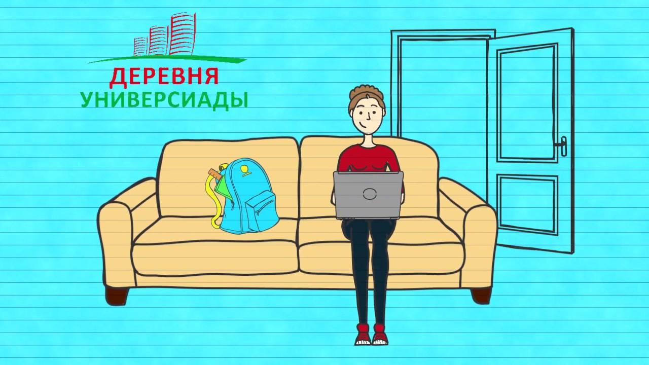 Институт филологии и межкультурной коммуникации им. Льва Толстого КФУ