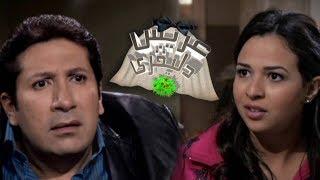 مسلسل ״عريس دليفري״ ׀ هاني رمزي – إيمي سمير غانم ׀ الحلقة 19 من 30