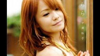 「うらら」(2006 年)永井龍雲が中澤裕子に提供した曲ですが ご自身で...