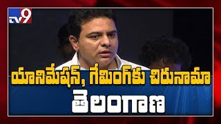 Minister KTR launches and#39;India Joy 2019and#39; in Hyderabad