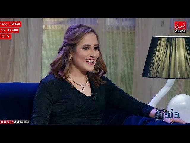 دندنة مع عماد : حسين اسيري و سارة الدغمي و نورا علي - الحلقة كاملة