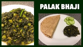 SUKHI PALAK BHAJI RECIPE || SPINACH STIR FRY RECIPE IN HINDI