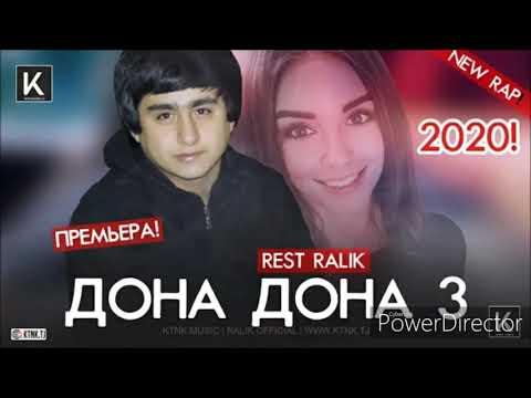Ралик дона дона 3 2020