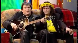 NENSI ✰ Нэнси - СВ Шоу с Веркой Сердючкой и Гелей  - 2000 г.