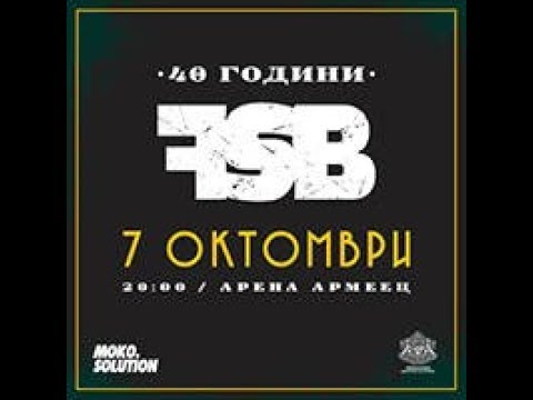 Concert 40 years FSB - 7th of October 2017 Arena Armeets Hall Sofia