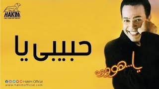 Download Hakim - Habebi Ya   حكيم - حبيبي يا MP3 song and Music Video
