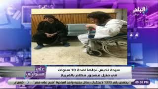 على مسئوليتي - تعليق ناري من أحمد موسى على واقعة حبس أم لابنها 10 سنوات