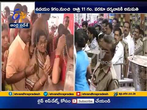 Dussehra Celebrations Started At Indrakeeladri | Watch Live Update | Vijayawada