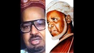 Ameth Khalifa Niass parle de Baye Niass: «Sénégal khamougnou kouy Cheikh Al Islam»