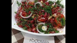 Салат из томата и граната «Неповторимый вкус»: рецепт от Foodman.club