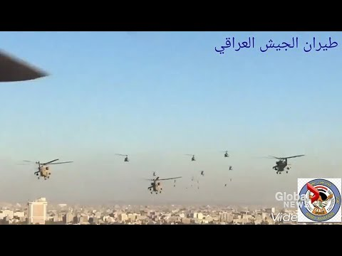 Iraqi helicopters celebrate victory over the Islamic State in Iraq