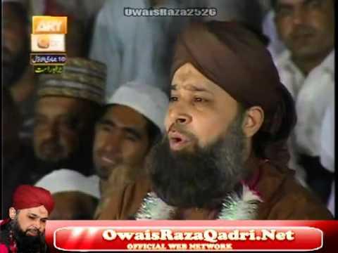 Owaision Main Beth Ja  | Hazrat Owais Raza Qadri Sb | Qtv Live Mehfil e Naat At Jhelum 22 March 2013