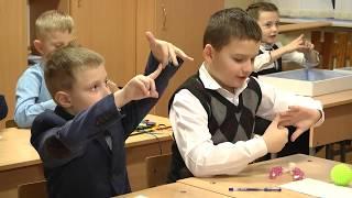 2020-01-23 г. Брест. 23 января - День почерка. Новости на Буг-ТВ. #бугтв