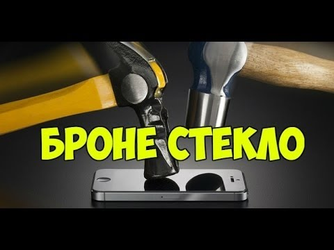 UMI LONDON САМЫЙ ЗАЩИЩЕННЫЙ ТЕЛЕФОН покупаем дёшево ALIEXPRESS4611
