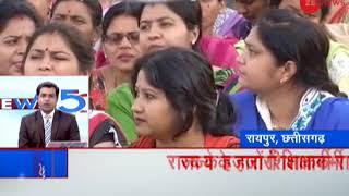 News 50: Marathon in Bhopal to promote organ donation