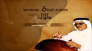 طلال مداح / اليوم يمكن تقولي / جلسة با شراحيل