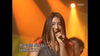 음악캠프 - S.E.S - Just a feeling, 에스이에스 - 저스트 어 필링, Music Camp 20020413