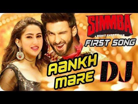 Simbha !aankh Mare O Ladki Hard Dance Mix Dj Appu And Dj Nabadwip#
