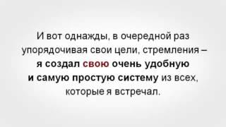 Финансовая свобода, собственный бизнес. Алекс Яновский.