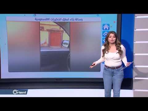 عناصر مكافحة الشغب العراقية يهددون المتظاهرين بالذبح في ساحات التظاهر - Follow Up