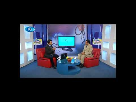 World Sight Day 2017 interview with RTV. Guest Prof. M. Nazrul Islam