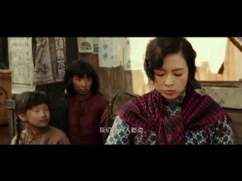 2015最新电影 ♗ 电影2015 動作片 ♗ 动作电影 ♗ 2015電影 ♗ 太平轮