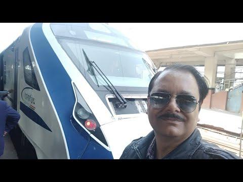 22436 Vande Bharat Express first run - 22436 वन्दे भारत एक्सप्रेस कानपुर सेंट्रल