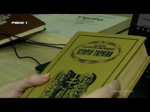 TVRivne1: Працевлаштуватися онлайн: у вчителів Рівненщини з`явилися нові можливості