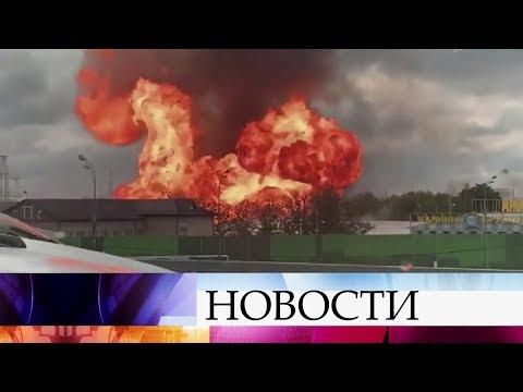 Есть пострадавшие в результате пожара на ТЭЦ и газопроводе в подмосковных Мытищах.
