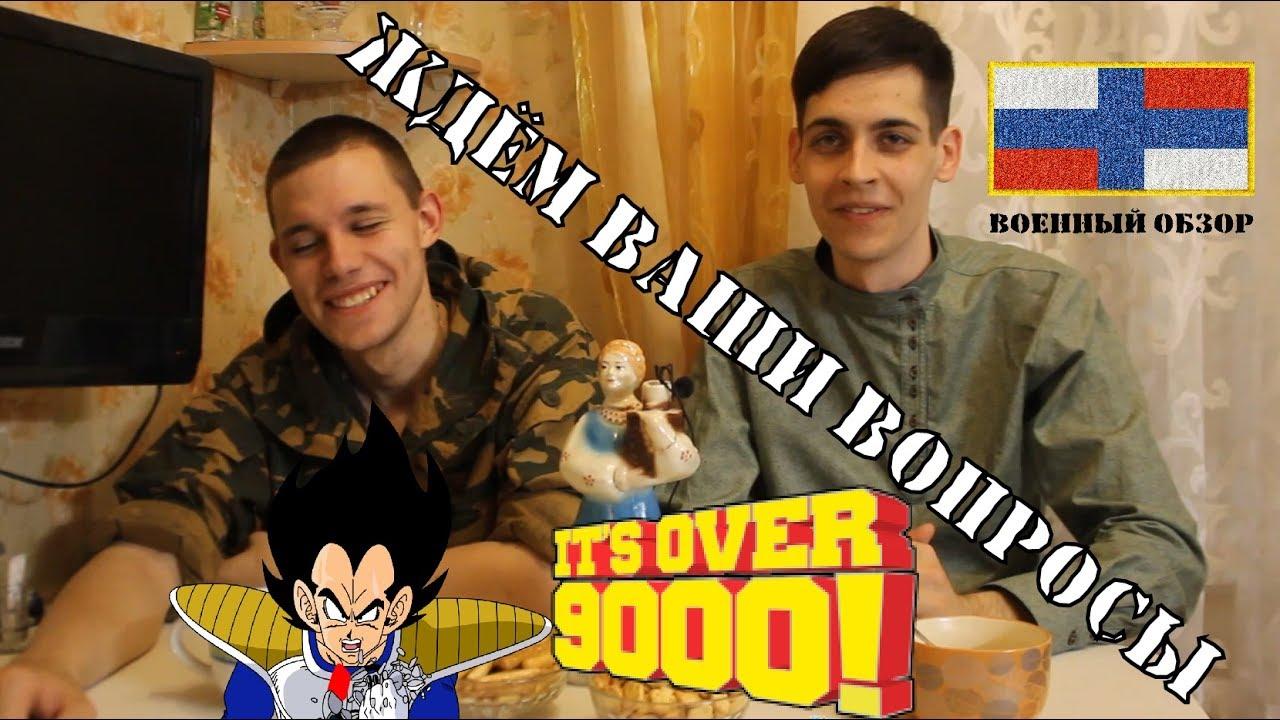 ВКБО ВКПО Обзор - YouTube