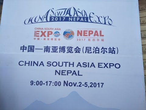 Entertainment with China South Asia Expo in Nepal at Bhrikutimandap
