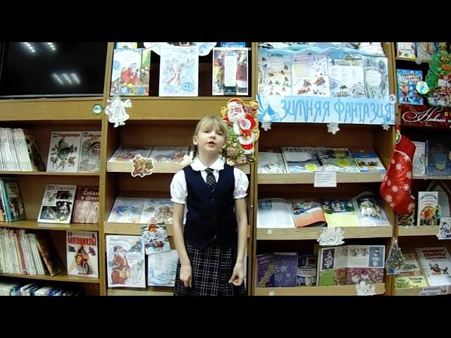 Изображение предпросмотра прочтения – МарияШкрябина читает произведение «Подарки» В.В.Лунина