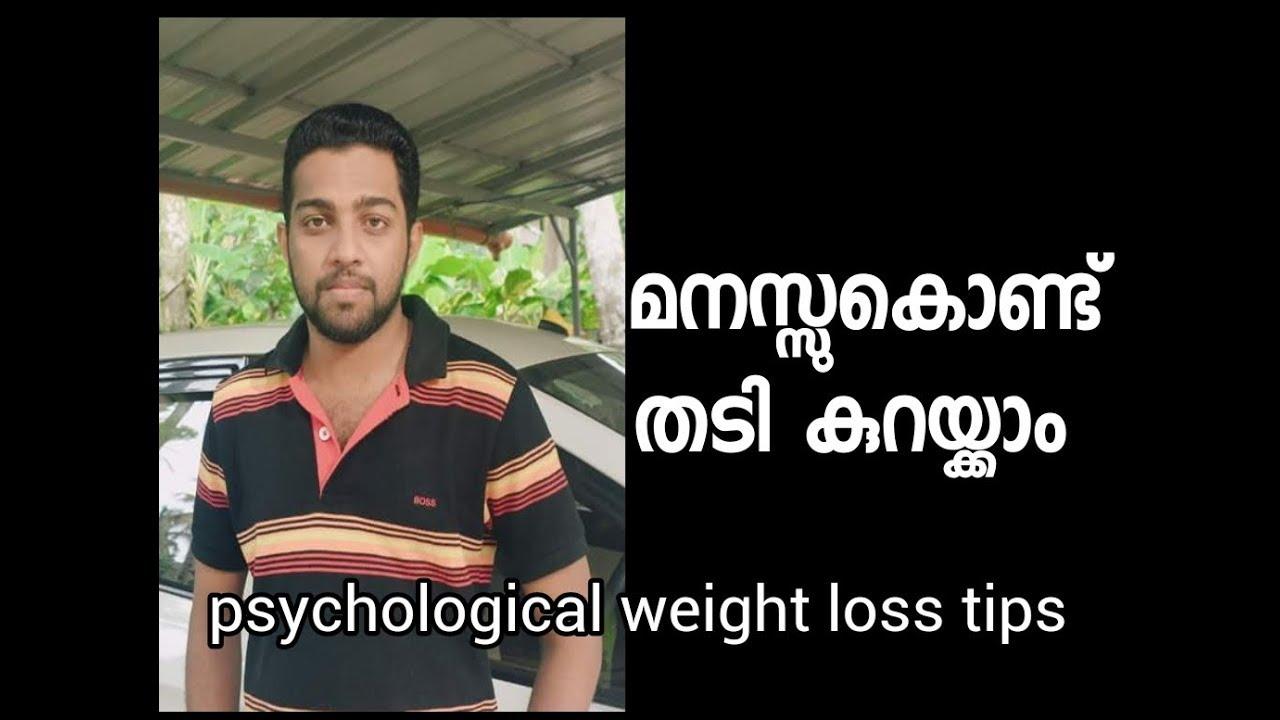 പ്രമേഹം, ബ്ലഡ് പ്രഷർ ഉള്ളവർ ശ്രദ്ധിക്കുക | diabetes malayalam health tips