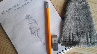 Анонс видео - курса по вязанию юбок спицами. Mariya VD.