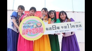 8月10日(土)「第31回 なにわ淀川花火大会」ライブステージ出演決定! ...