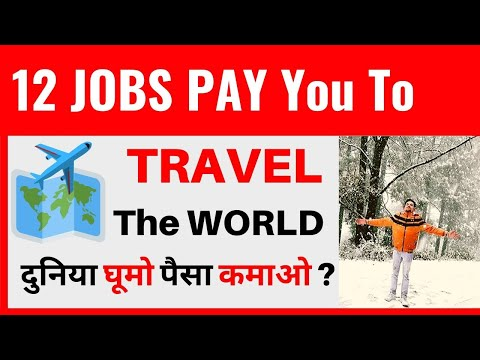HOW TO TRAVEL THE WORLD FOR FREE AND GET PAID | HOW TO MAKE MONEY WHILE TRAVELLING