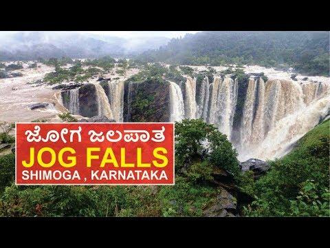 Jog Falls -  Via Tumkur , Shimoga, Sagar