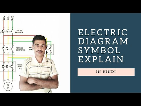 Electric Diagram Symbol Explains In Hindi Youtube