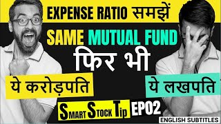 Mutual Funds Investment से पहले EXPENSE RATIO ज़रूर जाने | Financial Advice | SST Ep02