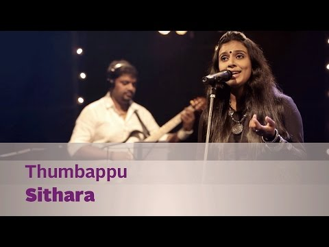 Thumbappu - Sithara - Music Mojo Season 2 - Kappa TV