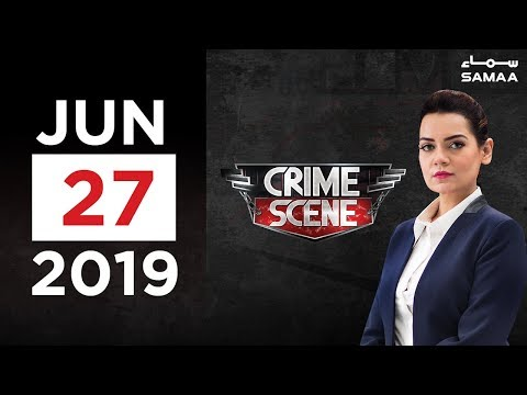 Sadiyon baad qatil giraftaar | Crime Scene | SAMAA TV | 27 June 2019
