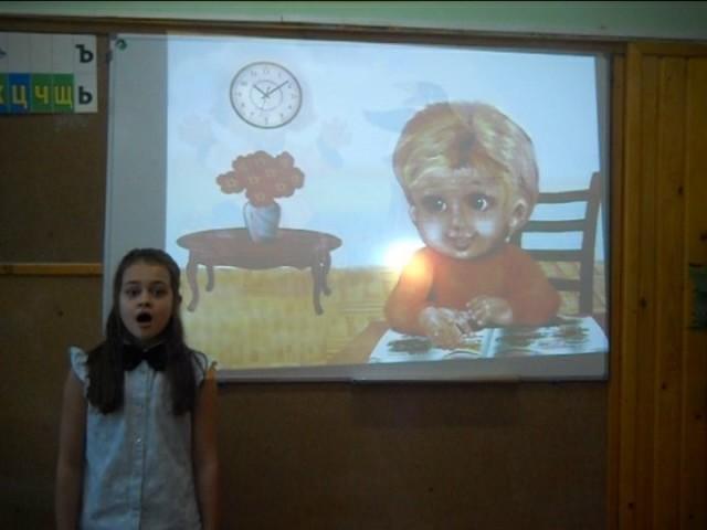 Изображение предпросмотра прочтения – ЭвелинаСалук читает произведение «Что такое хорошо и что такое плохо» В.В.Маяковского